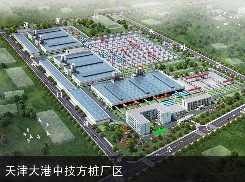 滨海新区大港中技方桩厂区