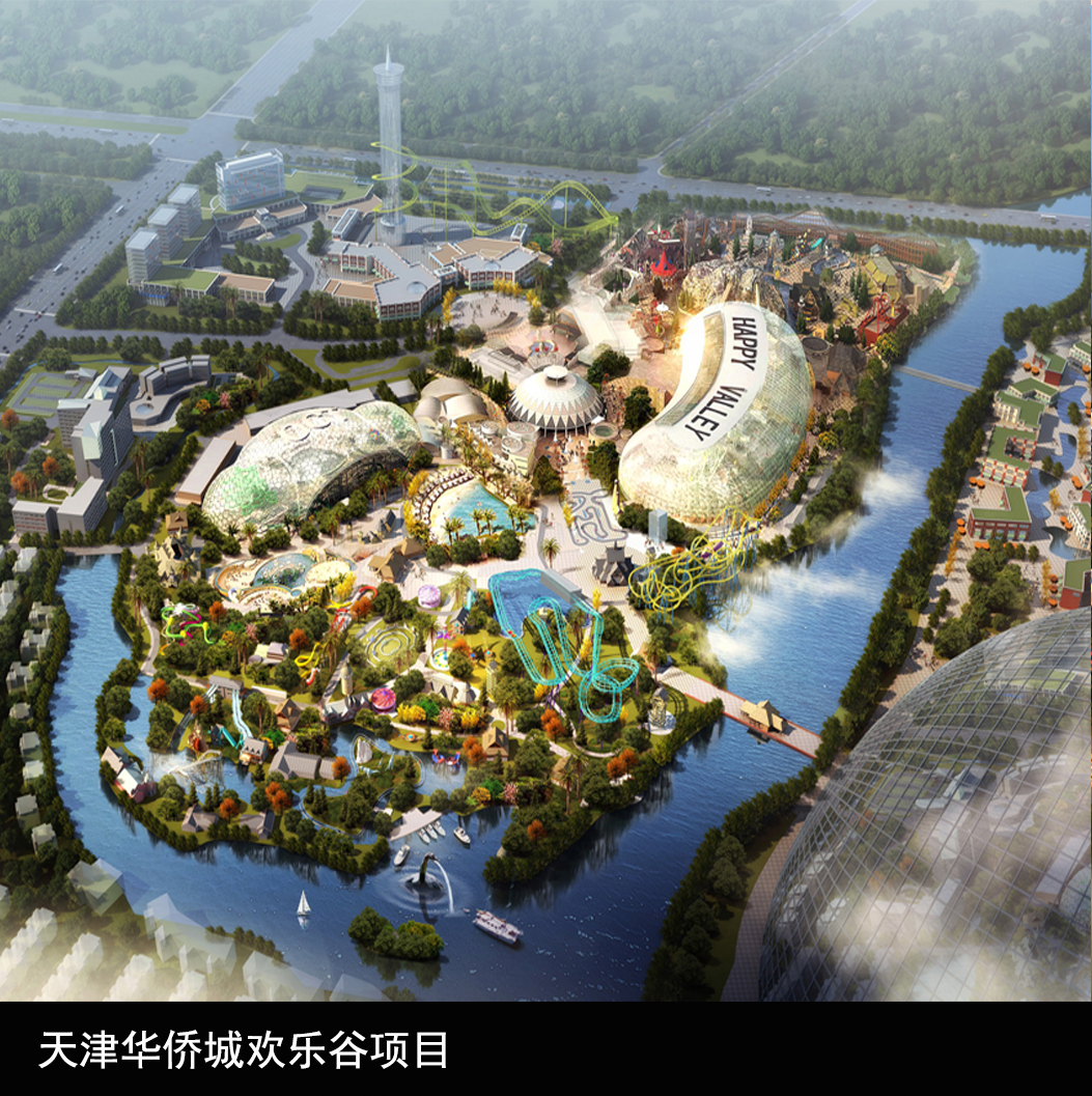 天津华侨城欢乐谷
